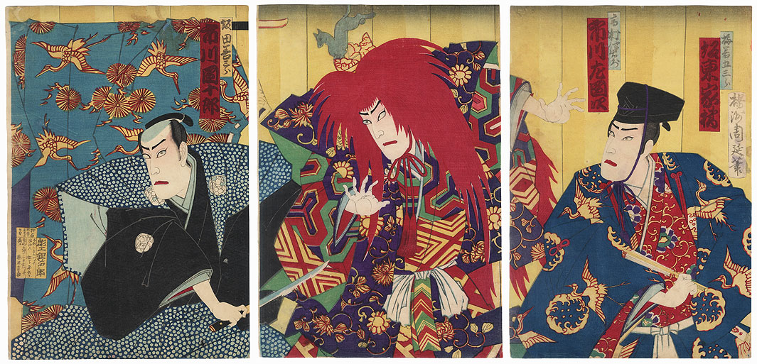 Threatening a Man in a Red Wig, 1881 by Chikanobu (1838 - 1912)