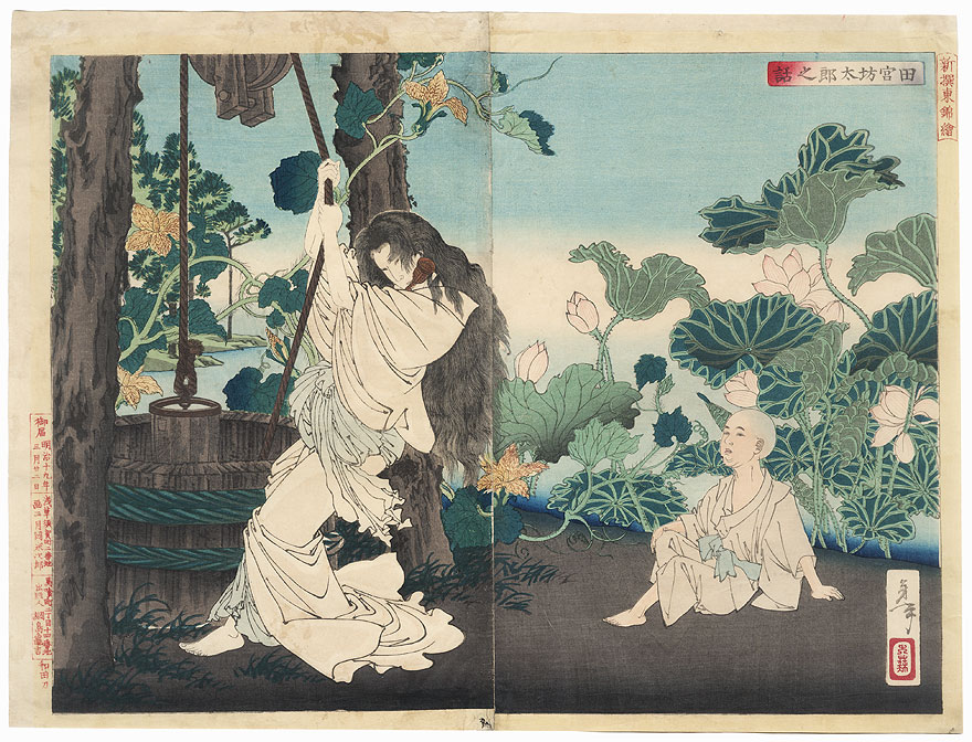 The Story of Tamiya Botaro, 1886 by Yoshitoshi (1839 - 1892)