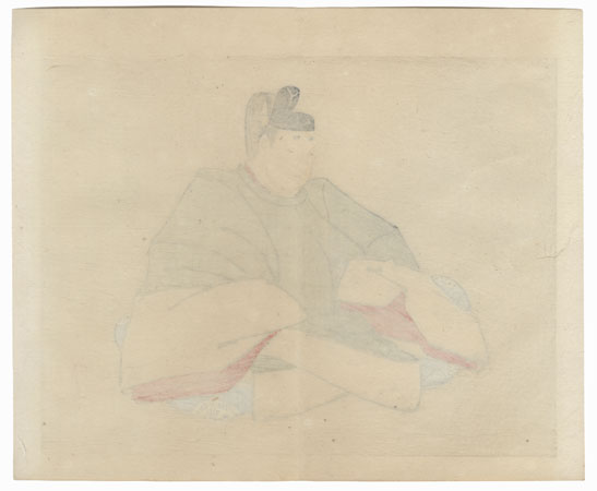 Nobleman by Bairei (1844 - 1895)