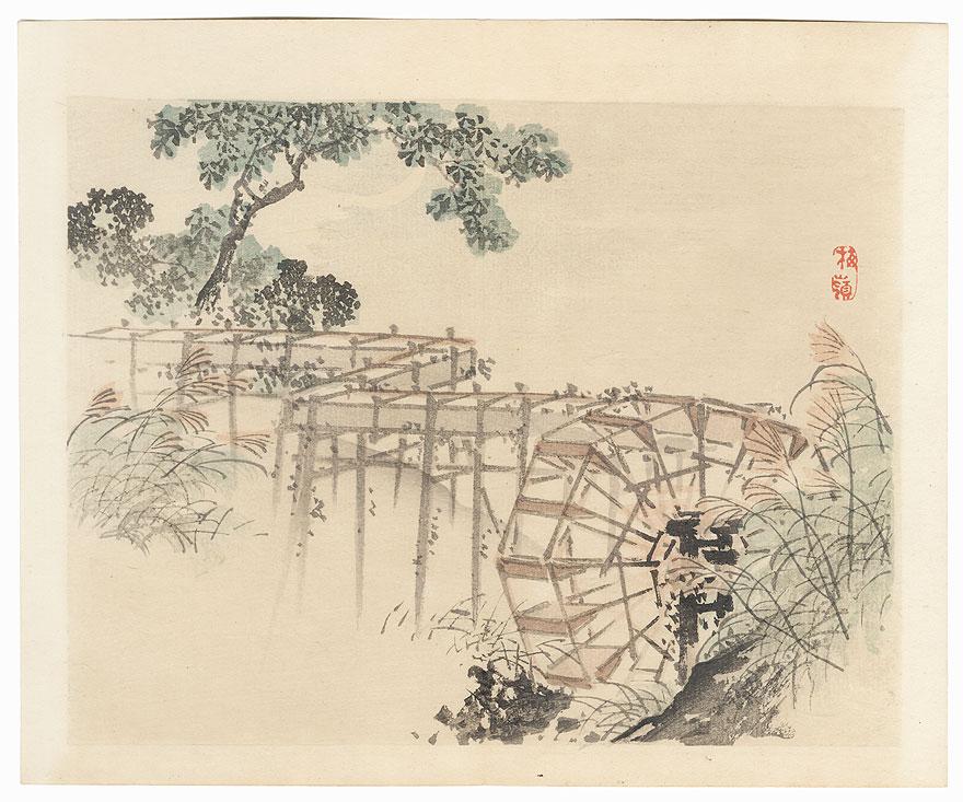 Waterwheel by Bairei (1844 - 1895)