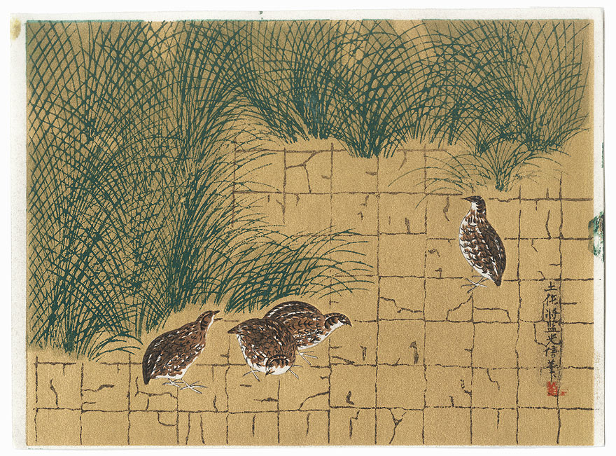 Drastic Price Reduction Moved to Clearance, Act Fast! by Shin-hanga & Modern artist (not read)