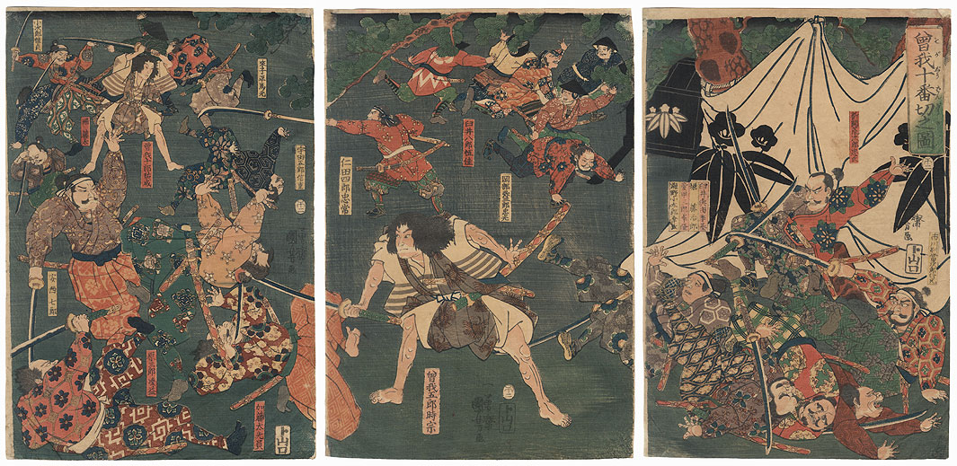 The Last Fight of the Soga Brothers, 1858 by Kuniyoshi (1797 - 1861)