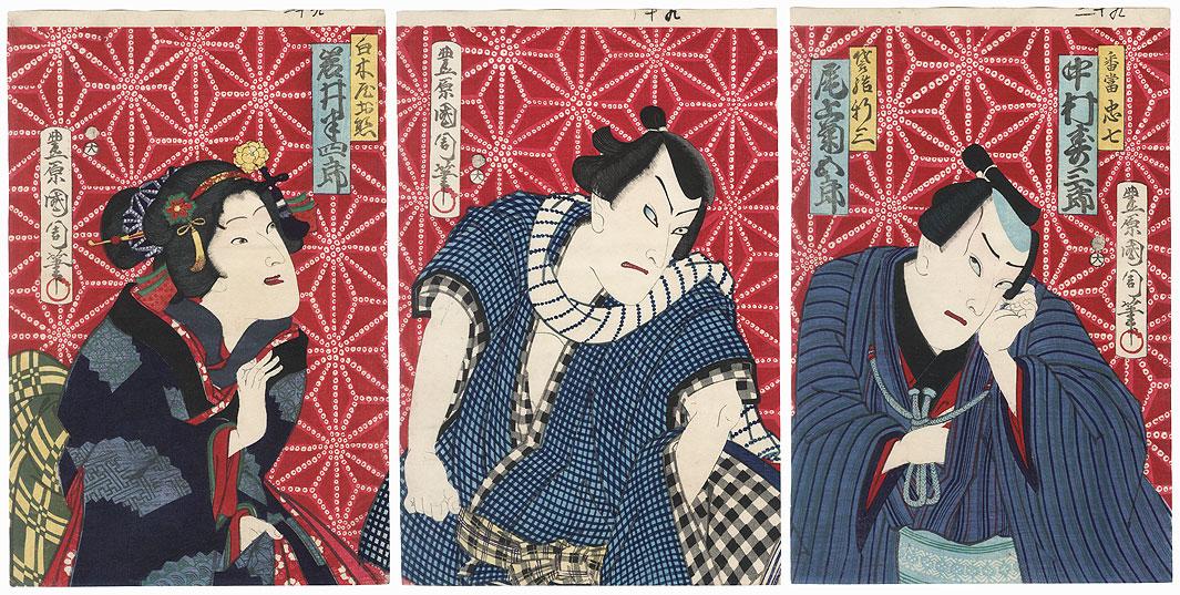 Eager Beauty by Kunichika (1835 - 1900)