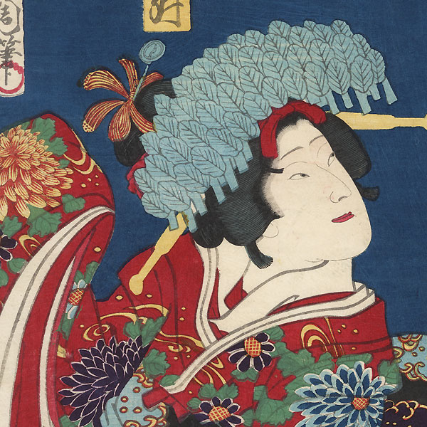 Palanquin Bearers and Kamuro, 1873 by Kunichika (1835 - 1900)