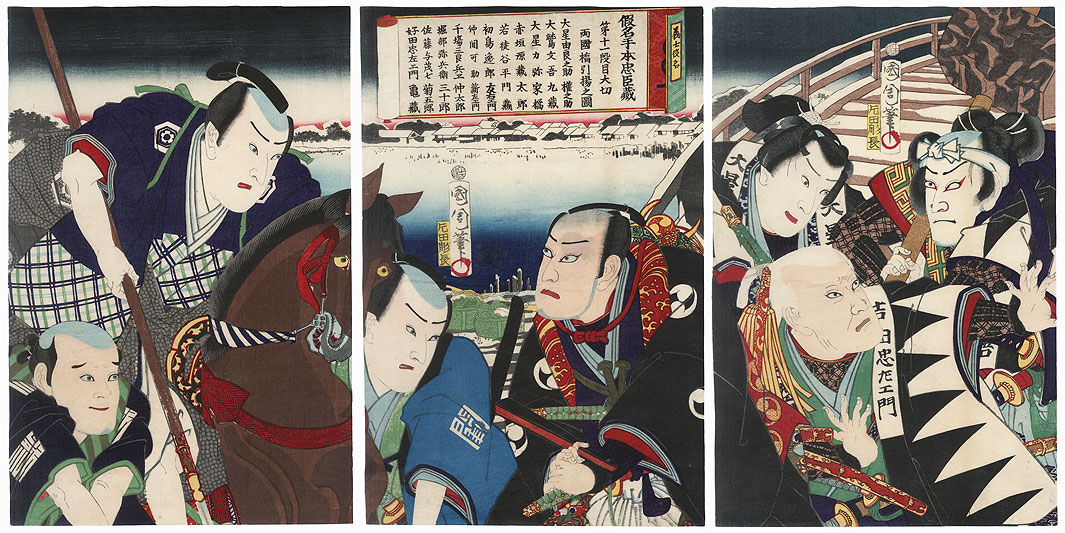 The Storehouse of Loyal Retainers by Kunichika (1835 - 1900)