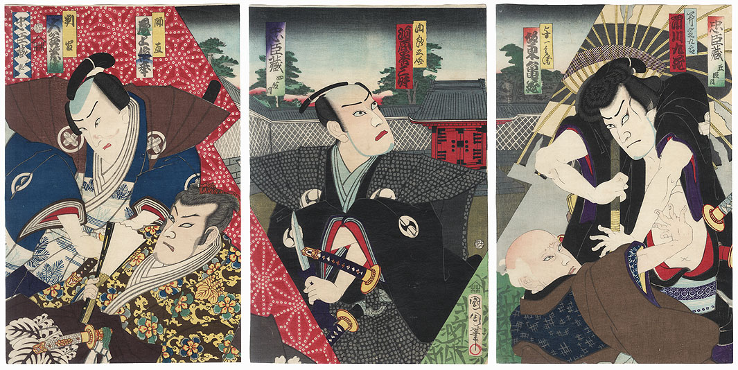 Three Acts from the 47 Ronin by Kunichika (1835 - 1900)