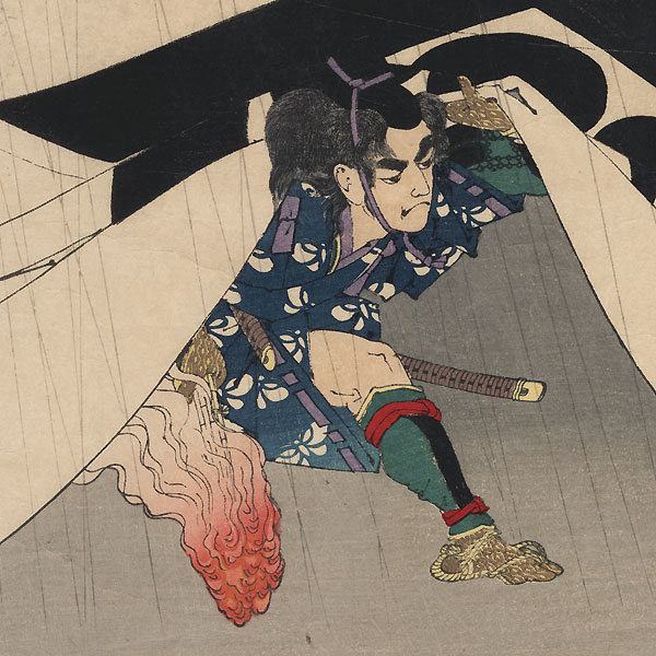 Night Attack of the Soga Brothers, 1877 by Yoshimune (1817 - 1880)