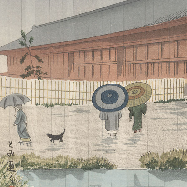 Hall of Thirty-three Bays by Tokuriki (1902 - 1999)