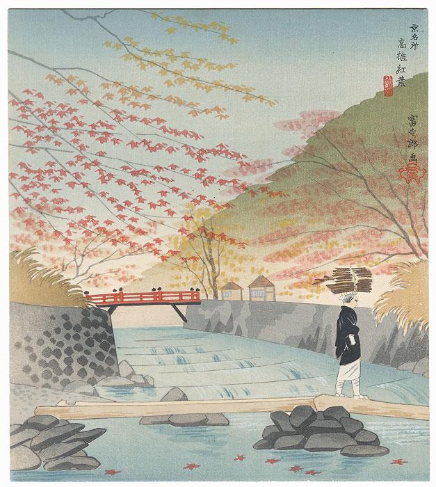 River in Autumn by Tokuriki (1902 - 1999)