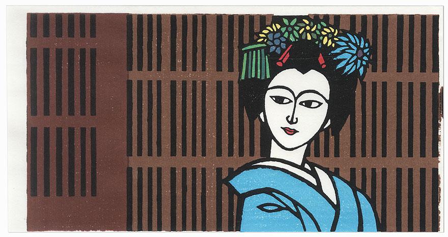 Maiko by Nishijima (born 1945)