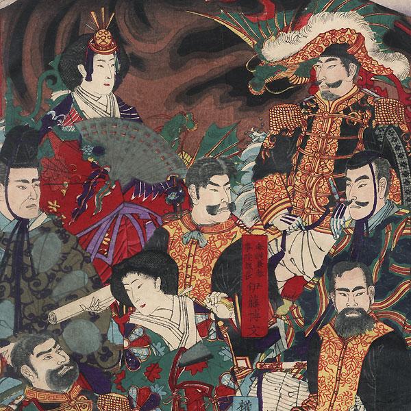 Meiji Government Officials, 1881 by Kunichika (1835 - 1900)