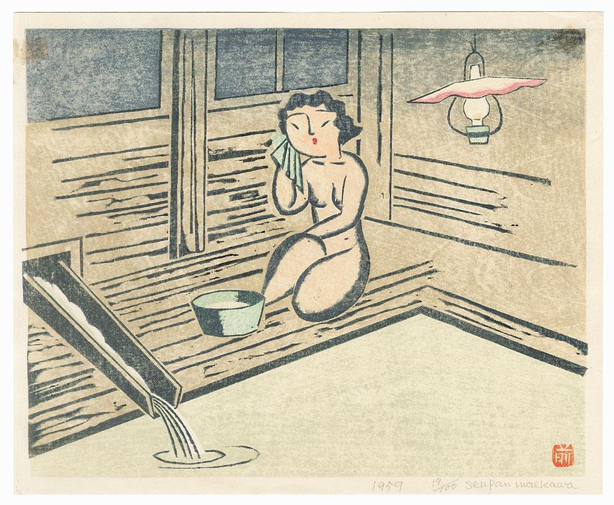 Bathing, 1959 by Maekawa Senpan (1888 - 1960)
