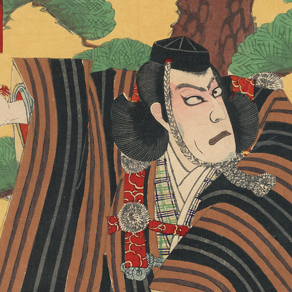The Eighteen Kabuki Plays: The Subscription List, 1893 by Kunisada III (1848 - 1920)