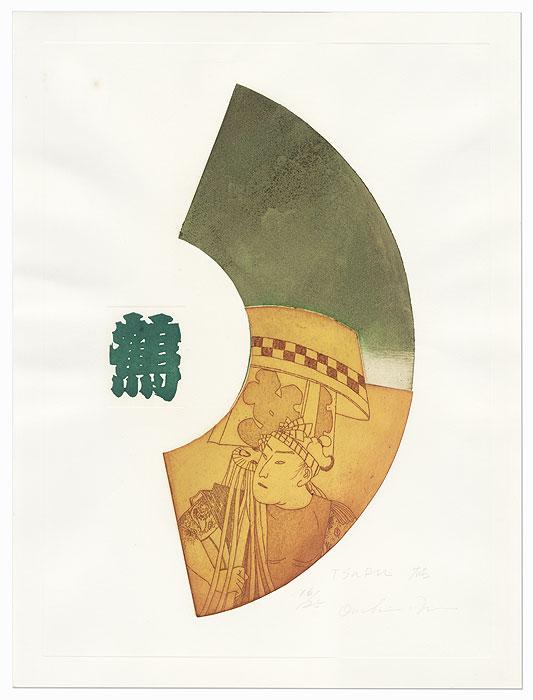 Tsuru, 1982 by Ouchi Makoto (1926 - 1989)