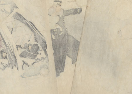 Captain Higuchi, Battalion Commander of the Sixth Division, While Occupying the Gun Emplacements at Zhaobeizui [in the Battle of Weihaiwei], Saw a Child of the Enemy Lying on the Ground and Came to Its Aid, 1895 by Toshihide (1863 - 1925)