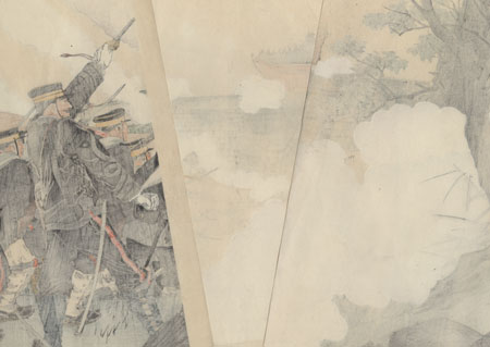 Attacking a Fortress during the Sino-Japanese War, 1894 by Yoshikuni (1866 - 1908)