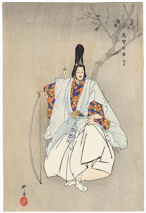 Kagetsu by Tsukioka Kogyo (1869 - 1927)