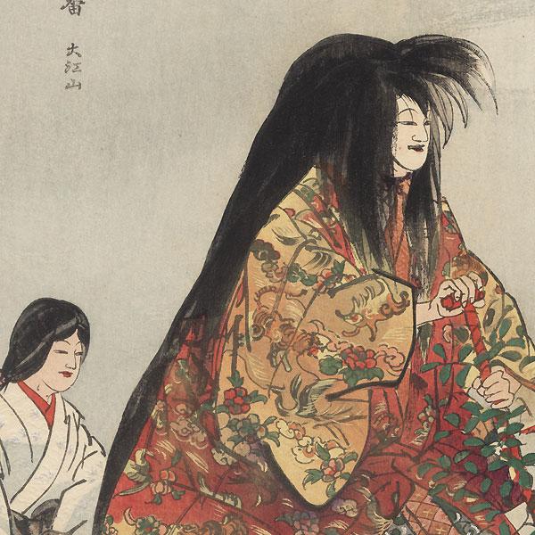 Oeyama by Tsukioka Kogyo (1869 - 1927)
