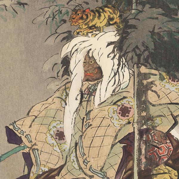 Ryuko by Tsukioka Kogyo (1869 - 1927)