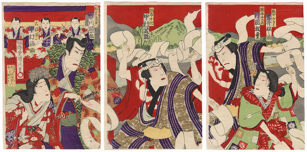 Performing a Nunozarashi Dance by Kunisada III (1848 - 1920)