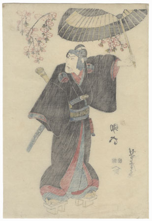 Sukeroku Carrying an Umbrella, 1847 - 1852 by Yoshitora (active circa 1840 - 1880)