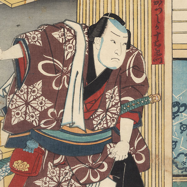 Disguised as a Courtesan, 1854 by Toyokuni III/Kunisada (1786 - 1864)