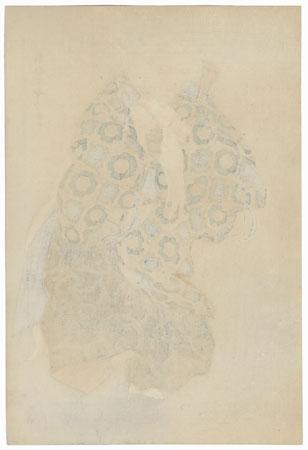 Arashiyama by Tsukioka Kogyo (1869 - 1927)
