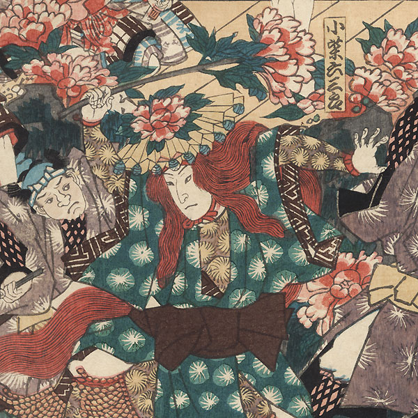 Lion Dancer Fending Off Attackers, 1857 by Kunisada II (1823 - 1880)