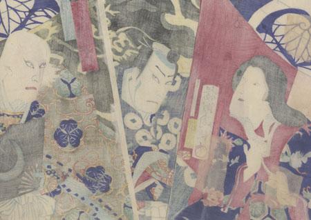Beauty, Samurai, and Elderly Warrior by Chikanobu (1838 - 1912)
