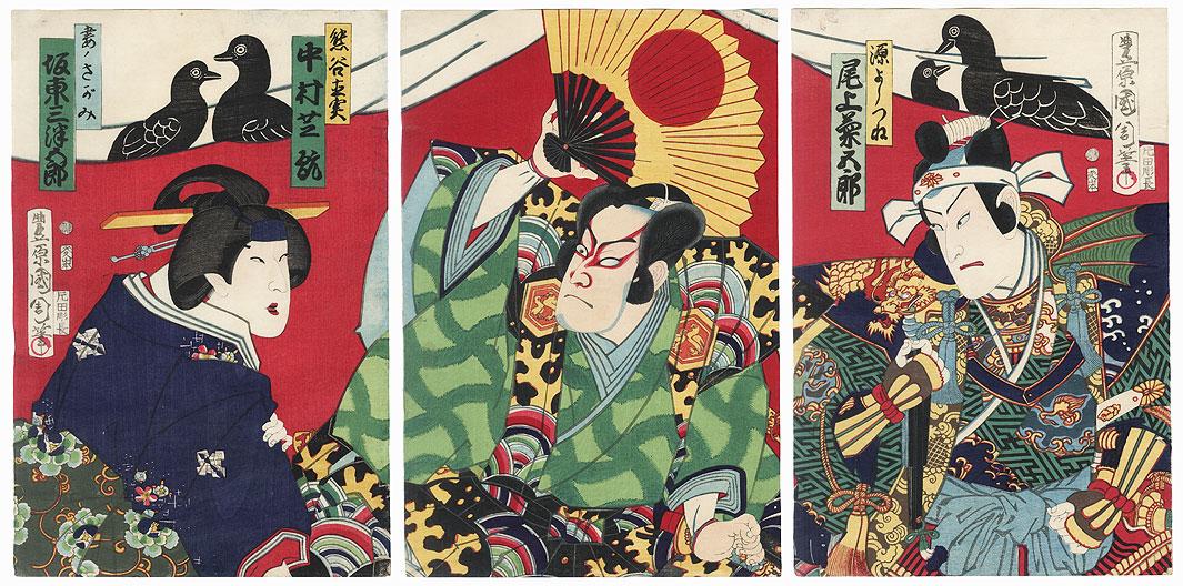 Kumagai Naozane and His Wife, 1872 by Kunichika (1835 - 1900)