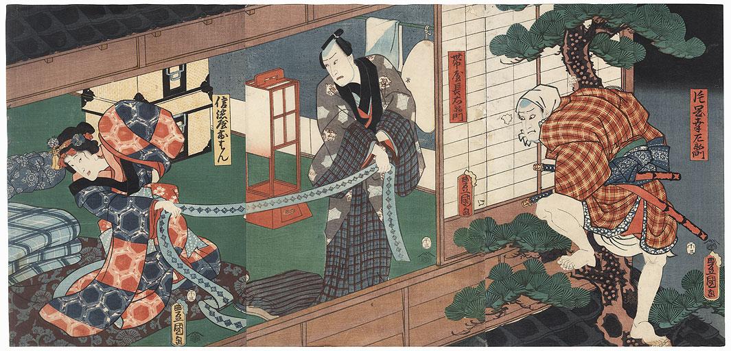 Spying on a Couple, 1858 by Toyokuni III/Kunisada (1786 - 1864)