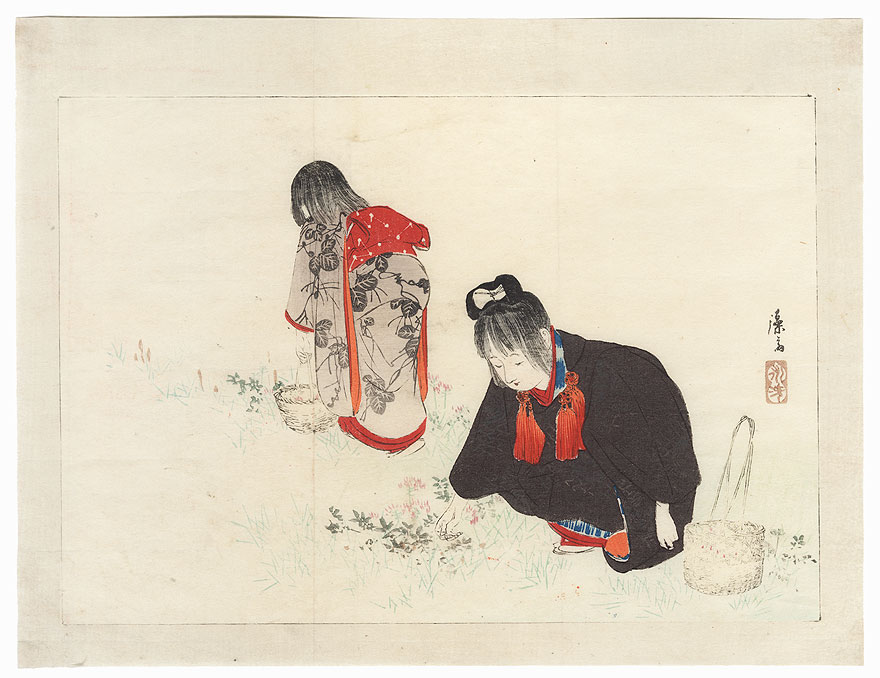 Drastic Price Reduction Moved to Clearance, Act Fast! by Tomioka Eisen (1864 - 1905)