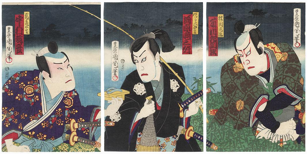 Fisherman and Samurai with a Sandal by Kunichika (1835 - 1900)