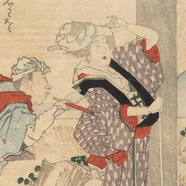 Couple at Enoshima Torii Gate Surimono by Hokkei (1780 - 1850)
