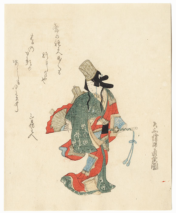 Drastic Price Reduction Moved to Clearance, Act Fast! by Oishi Matora (1794 - 1833)