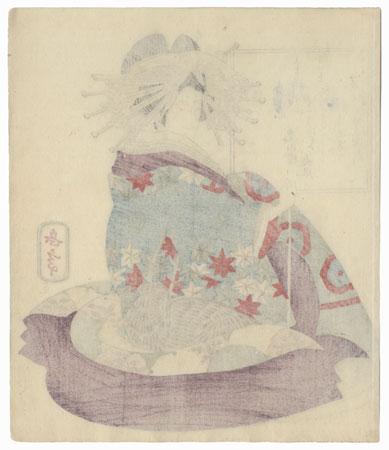 Jurojin Surimono by Gakutei (1786 - 1868)
