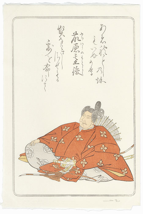Fujiwara no Mototoshi by David Bull
