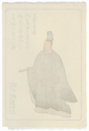 Gonchunagon Masafusa by David Bull