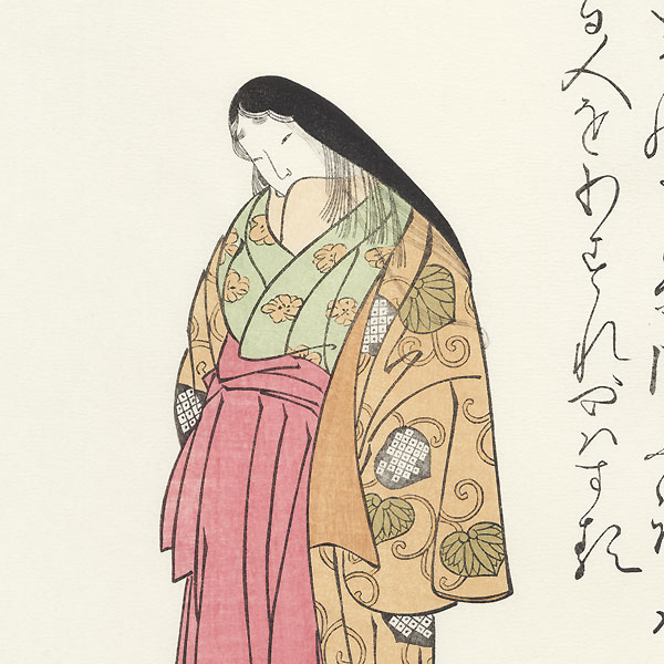Daini no Sanmi by David Bull