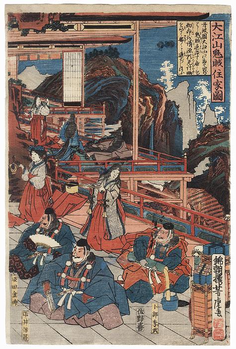 The Demon of Oeyama, 1847 by Yoshitora (active circa 1840 - 1880)