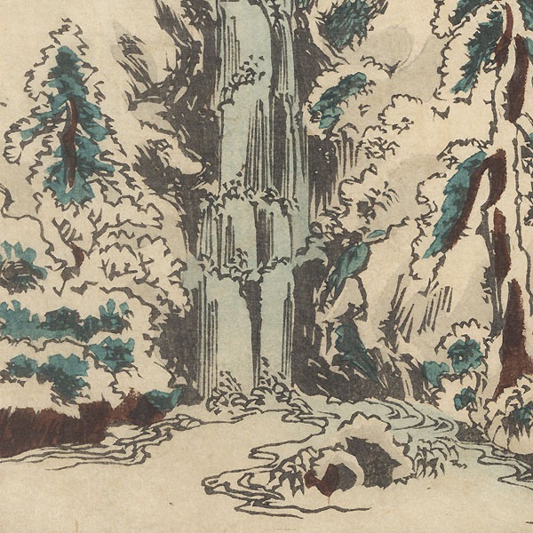 Winter Landscape with Waterfall by Meiji era artist (unsigned)