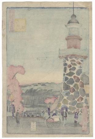 Kudanzaka Lighthouse by Kunisada III (1848 - 1920)