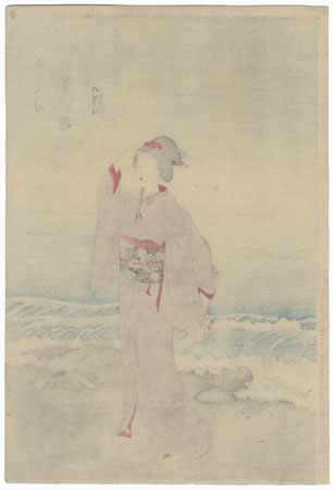 Beauty at the Seashore, 1896 by Meiji era artist (unsigned)