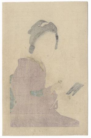 Beauty Powdering Her Face Kuchi-e Print by Terazaki Kogyo (1866 - 1919)