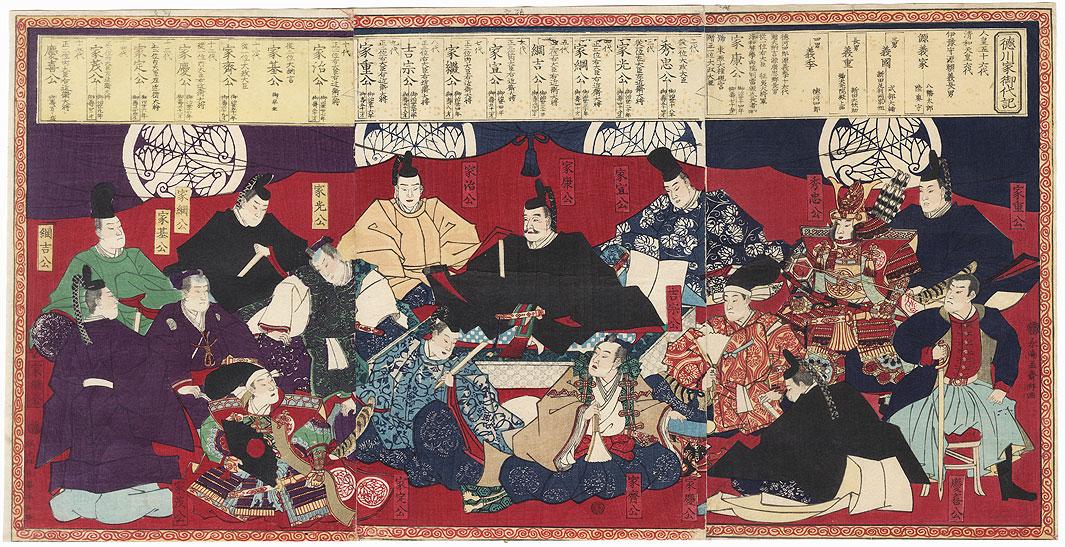 The Tokugawa Shoguns, 1875 by Yoshitora (active circa 1840 - 1880)