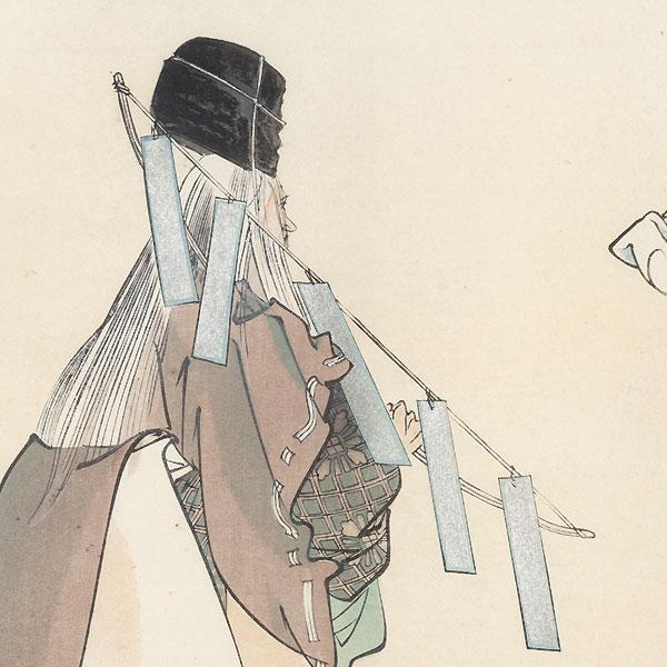 Uta Ura by Tsukioka Kogyo (1869 - 1927)