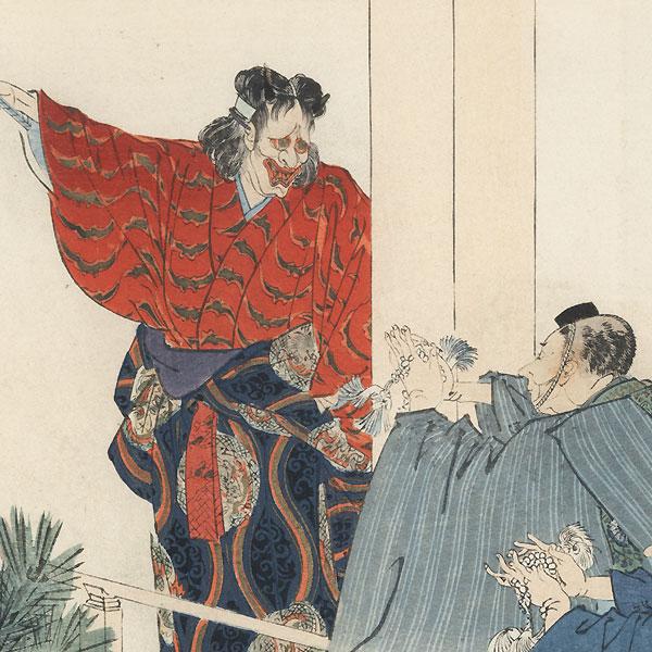 Adachigahara by Tsukioka Kogyo (1869 - 1927)