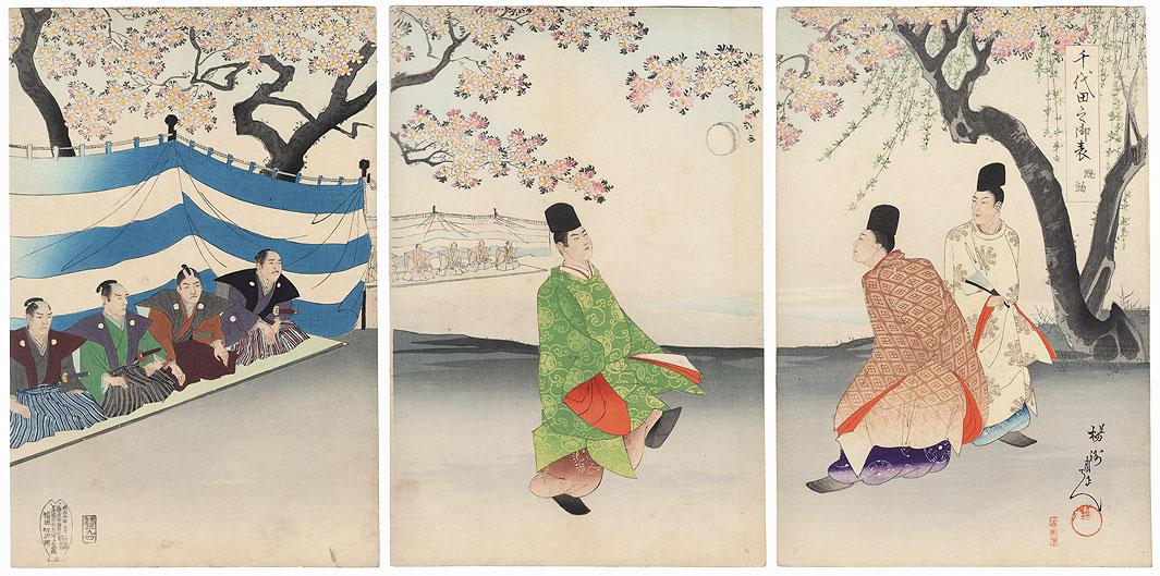 Kemari (Football) by Chikanobu (1838 - 1912)
