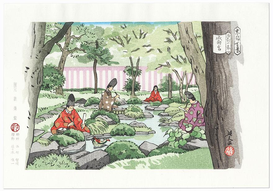 Jyonangu Shrine by Masao Ido (1945 - 2016)