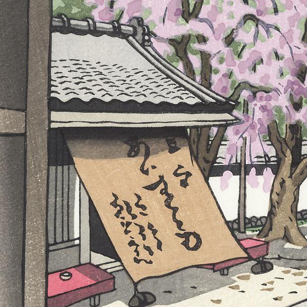Daigoji Temple by Masao Ido (1945 - 2016)